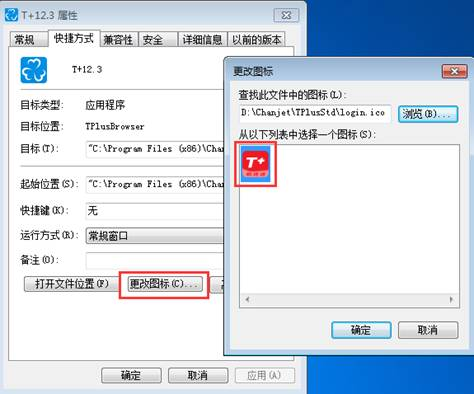 东莞用友-东莞财务软件